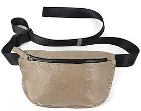 Шкіряна жіноча сумка на пояс, бананка Borsacomoda бежева