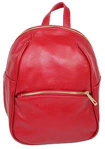 Шкіряний жіночий рюкзак Borsacomoda червоний 9 л
