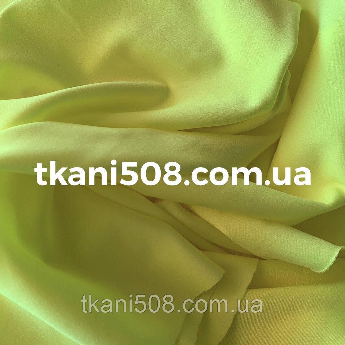 Бифлекс однотонный (Жёлтый -Лимонный)