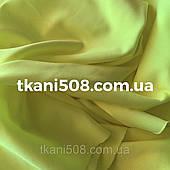 Біфлекс однотонний (Жовтий -Лимонний)