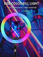 """Кільцева селфи лампа RGB 14"""" три держателя поворотна"""