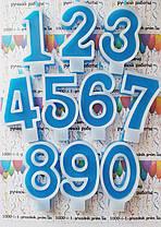 Свеча-цифра синяя