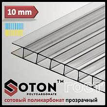 SOTON - поликарбонат сотовый (бронзовый) лист (2,1 м х 6 м)