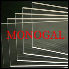 Поликарбонат листовой монолитный прозрачный Monogal ™ 2 мм