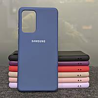 Чехол для Samsung A52 силиконовый противоударный Silicone Case синий