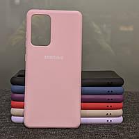 Чехол для Samsung A52 силиконовый противоударный Silicone Case розовый