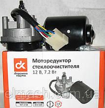Моторедуктор склоочисника ГАЗ 3307, ЗИЛ 12В 7,2 Вт <ДК>