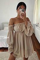 Красивое шифоновое платье с открытыми плечами