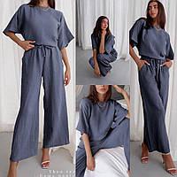 Жіночий стильний костюм двійка: блуза і брюки, фото 1