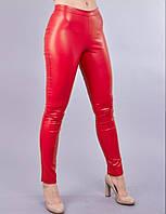 Стильные женские лосины яркого насыщенного цвета