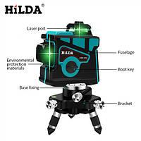 Яркий Точный Лазерный уровень (нивелир) HILDA 3D 12 линий 3x360° БИРЮЗОВЫЙ ЛУЧ