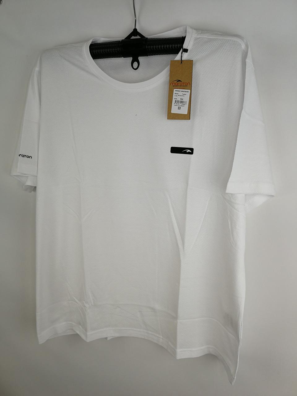 Біла  футболка великого розміру