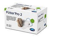 Двухкомпонентная компресионная система Pütter®Pro 2 / Пюттер Про 2 10см х 6,5м; 10см х 8,2м 2шт