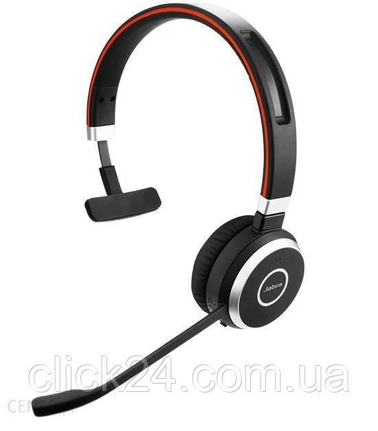 Jabra Evolve 65 MS (6593823399)