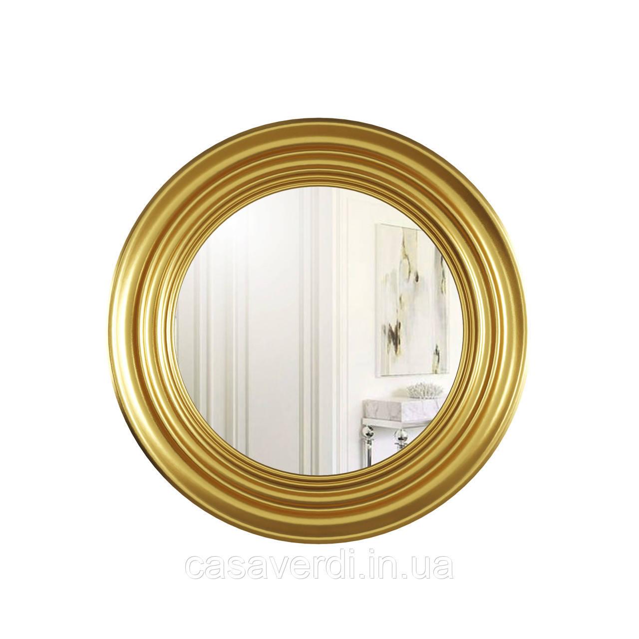 Кругле інтер'єрне настінне дзеркало Casa Verdi Rondo 70см. З Рамою МДФ, розмір дзеркала 50 см золото