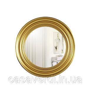 Круглое интерьерное настенное зеркало Casa Verdi Rondo 70см. С Рамой МДФ, размер зеркала 50 см золото