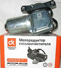Моторедуктор склоочисника ВАЗ 21083,-2121, ЗАЗ 1102 задній (12В) <ДК>