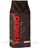 Кава Kimbo Extra Cream в зернах 1 кг, фото 2