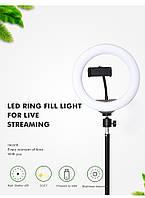 """Кільцева селфи лампа LED 13"""" два кріплення"""