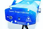 Лазерный проектор Mini Laser stage lighting YX-08 (диско), фото 5