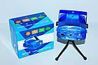 Лазерный проектор Mini Laser stage lighting YX-08 (диско), фото 7