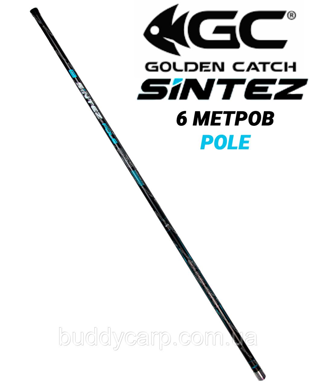 Маховая удочка 6 м GC Sintez Pole