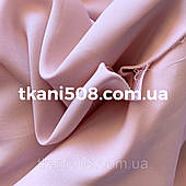 Шелк Армани ( Розовый) Пудра