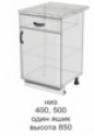 Кухня Нова 600 Н 1Ш білий/бетон т. (Абсолют)
