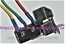 Выключатель три провода + крепление (б.ф.у, Китай) колонок Amina,Грета, Dion, Mila,Selena и др, к.з. 0735/3