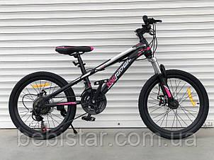 """Спортивный детский велосипед черный с розовым ТopRider 20"""" крылья детям от 5 лет рост от 115 см"""
