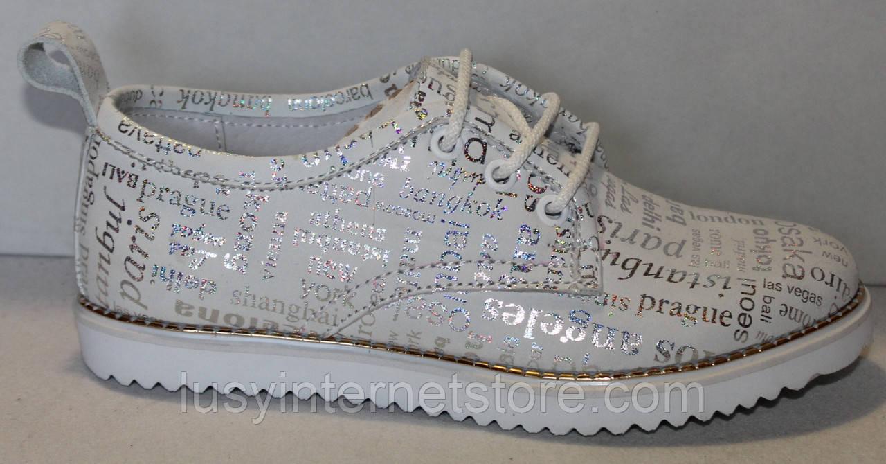 Шкіряні туфлі для дівчинки від виробника модель ДЖ21-4050