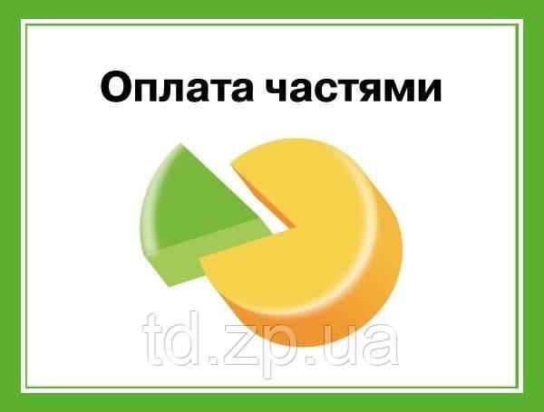 Оплата частинами ПриватБанк