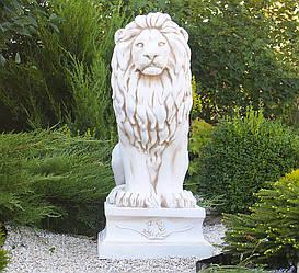 Садовая Парковая  фигура Лев 101х45х57 см цвет Крем
