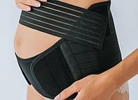Бандаж для беременных черный XЛ