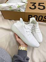 Мужские кроссовки Yeezy Boost 350 White Crystal, фото 1