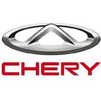 Штатные магнитолы для Chery