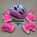 Фірмовий комплект захисту, шолом Maraton+ наколінники, налокітники, рукавички, фото 8