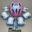 Фирменный комплект защиты, шлем Maraton+ наколенники, налокотники, перчатки, фото 4