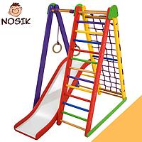 Детский спортивный уголок для ребенка из натурального дерева для дома SportBaby Kind-Start-4