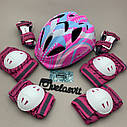 Фирменный комплект защиты, шлем Maraton+ наколенники, налокотники, перчатки, фото 2