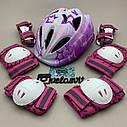 Фирменный комплект защиты, шлем Maraton+ наколенники, налокотники, перчатки, фото 3