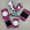 Фирменный комплект защиты, шлем Maraton+ наколенники, налокотники, перчатки, фото 9