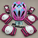 Фирменный комплект защиты, шлем Maraton+ наколенники, налокотники, перчатки, фото 6