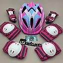 Фірмовий комплект захисту, шолом Maraton+ наколінники, налокітники, рукавички, фото 6
