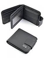 Чоловічий шкіряний гаманець (портмоне)