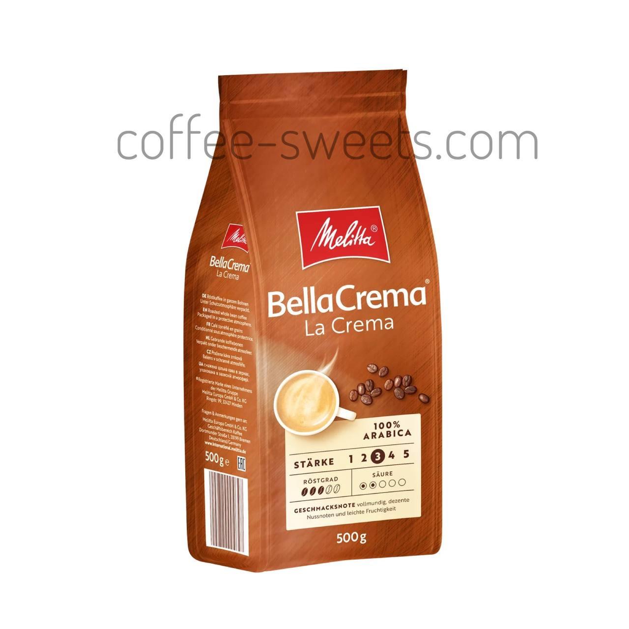 Кава зернова Melitta Bella Crema La Crema 500г