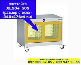 Оригинальное стекло VT1030 для расстойки Unox XL504/505