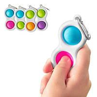 Сенсорна іграшка-брелок Simple Dimple подвійний. Антистрес Сімпл Дімпл Pop it fidget.