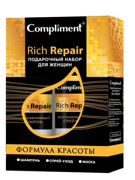 Шампунь для волос 250мл+Спрей для волос 200мл+саше 25мл Rich Repair Compliment