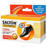 Salton губка 3х-слойная для влажной очистки обуви из гладкой кожи